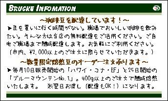 カレンダー&INFOカード(10月裏)