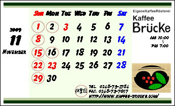 カレンダー&INFOカード(11月表)