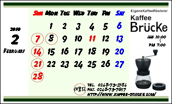 カレンダー&INFOカード(2月表)