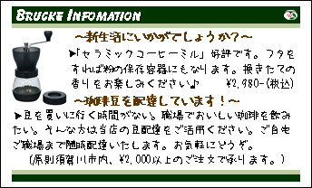 カレンダー&INFOカード(4月裏)