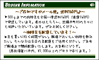 カレンダー&INFOカード(6月裏)
