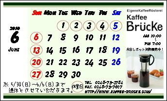 カレンダー&INFOカード(6月表)
