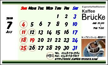 カレンダー&INFOカード(7月表)