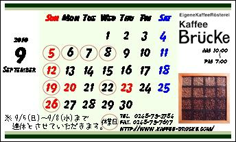 カレンダーカード(9月)