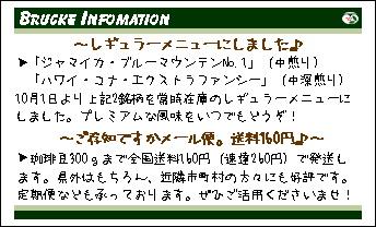 カレンダーカード(10月裏)