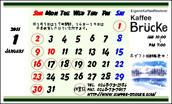 カレンダーカード(1月)