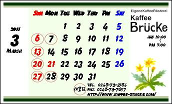 カレンダー&INFOカード(表)