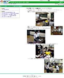 須賀川市公式ウェブサイト 中央公民館「トモクル・ツクル編」第5回実施結果